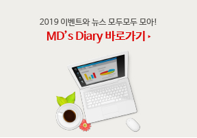 MD's Diary
